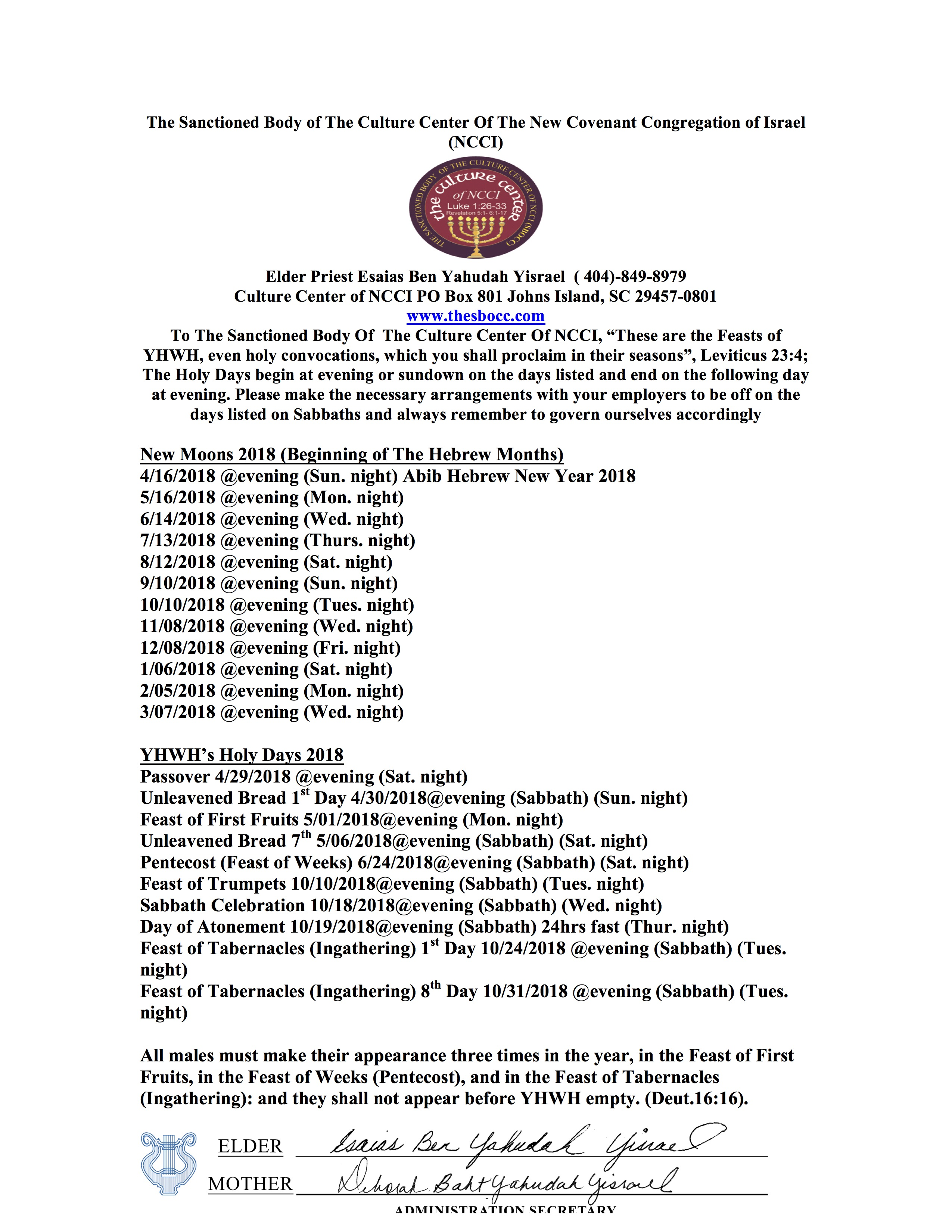 PDF of New Moons & Holydays for the 2018 Hebrew Year